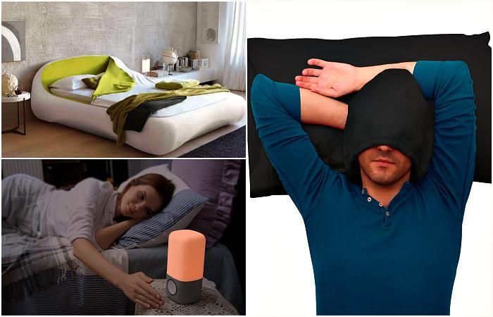 Изобретения, которые нужны тем, кто никак не может выспаться