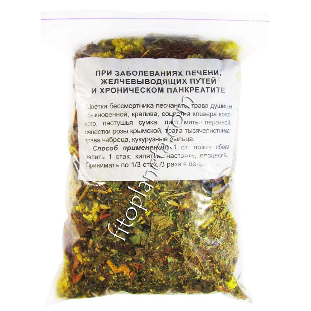 Травяные сборы при заболеваниях печени и желчных протоков