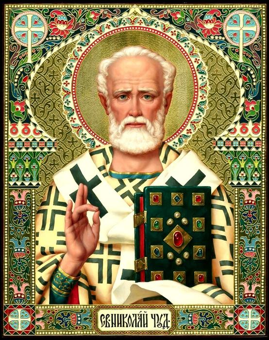 Св. Николай Чудотворец (554x700, 677Kb)