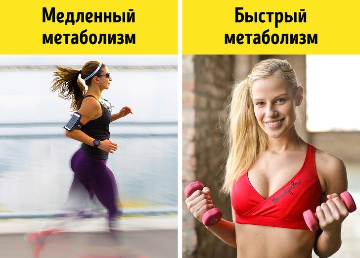10 приемов, которые помогут продолжать худеть, если диета больше не работает