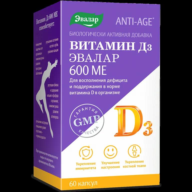 Можно покупать отдельно добавки с витамином D.