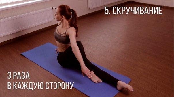 Как сделать безупречную осанку и избавиться от болей в спине всего за...