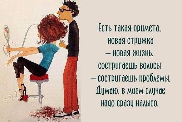 Ну, мужики понятно зачем женятся... Улыбнемся))