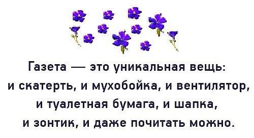 Пить мы не умеем... улыбнемся)))