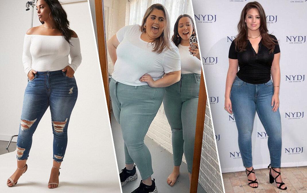 Полная девушка в обтягивающих джинсах