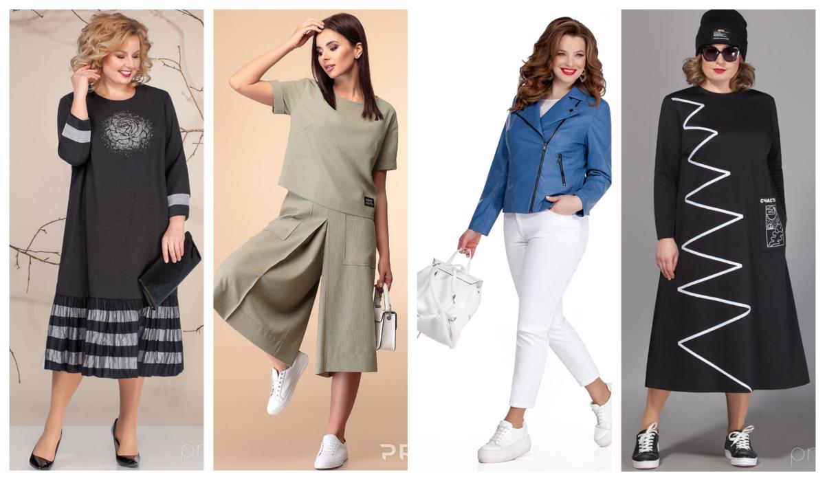 Фото 1, 2, 3, 4 - одежда для женщин, производства Белоруссия, Presli.
