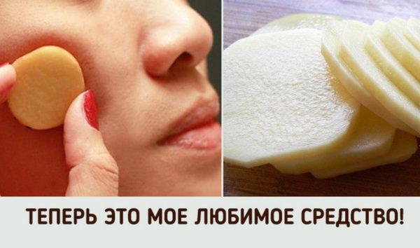 Вот почему сырой картофель невероятно полезен для кожи!