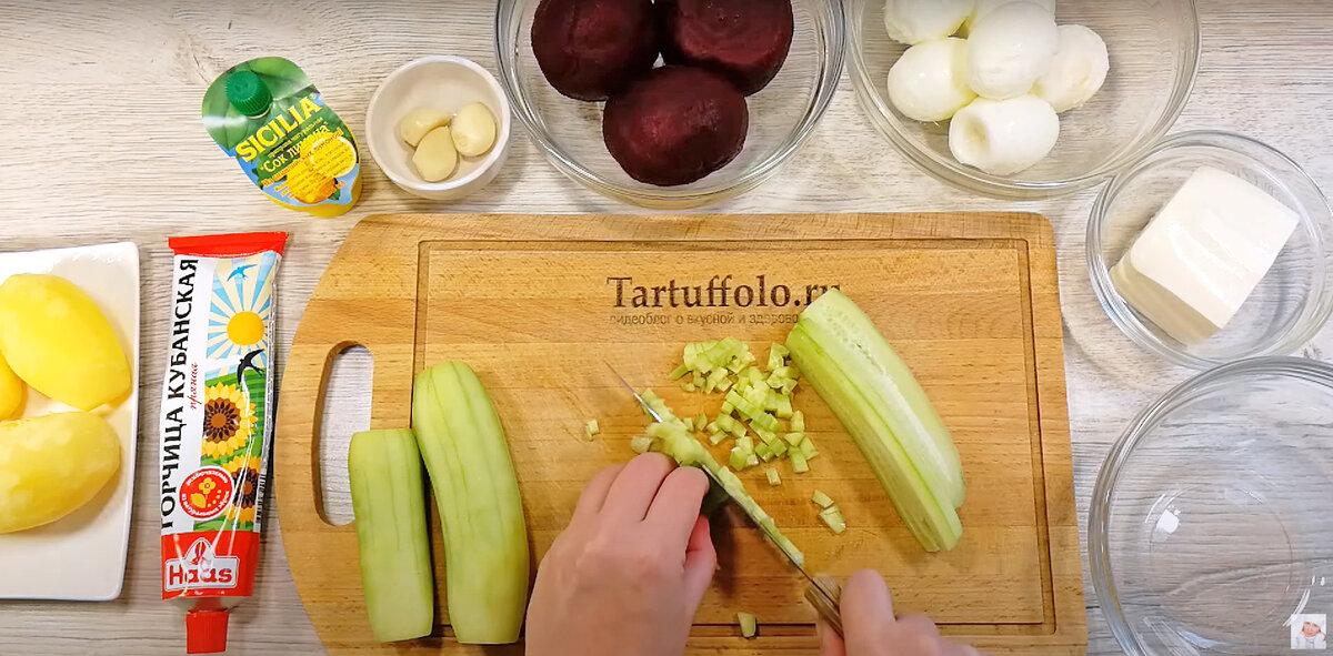 """Без майонеза. Оригинальный салат со свеклой для тех, кому надоела """"Селедка под шубой""""."""