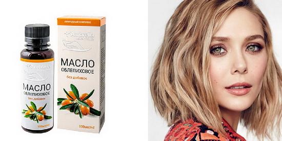 8 Натуральных и недорогих масел для красоты, которые заменят дорогую косметику