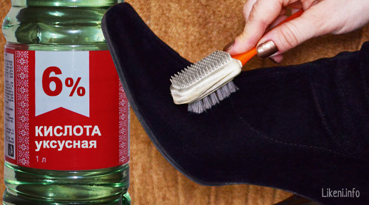 Проверенные способы ухода за замшевой обувью. Теперь любимые сапожки всегда как новые!