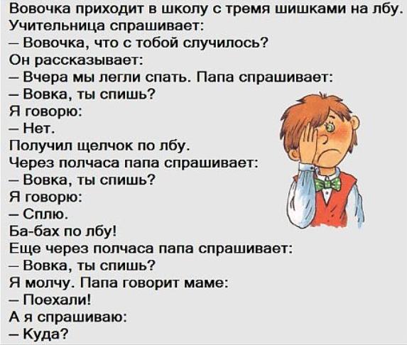 Взято с Яндекс картинки.
