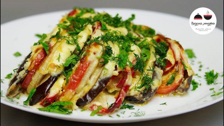 Хит сезона! Овощи, запеченные под сметанным соусом, — очень вкусно и полезно!