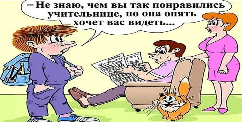 С Яндекс фото
