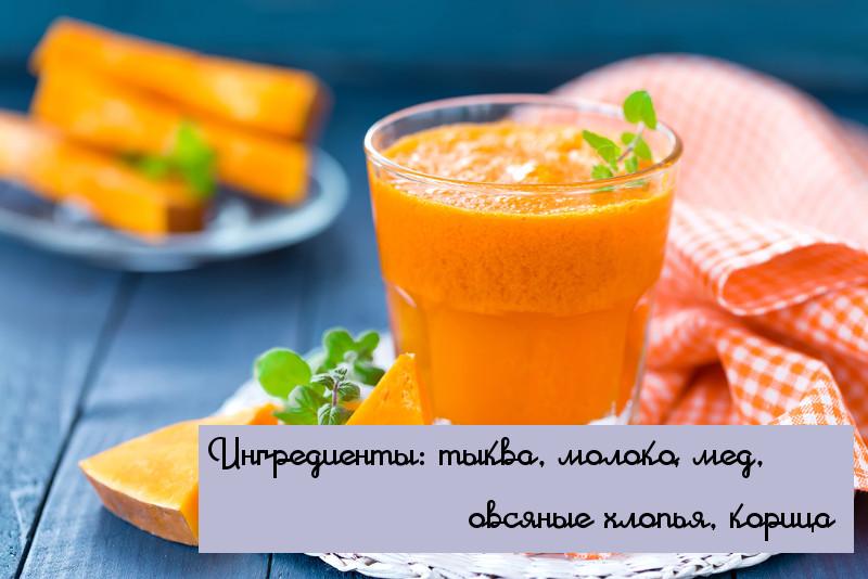 10 фантастических блюд из тыквы