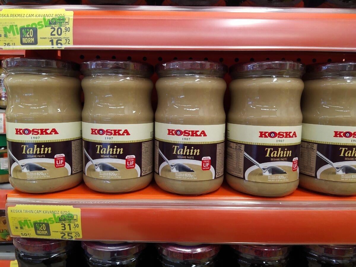 Баночки кунжутной пасты в супермаркете Мигрос.