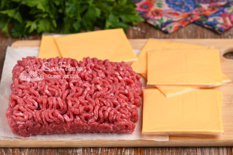 Из фарша и плавленого сыра готовлю интересное блюдо (хоть на закуску, хоть с гарниром)